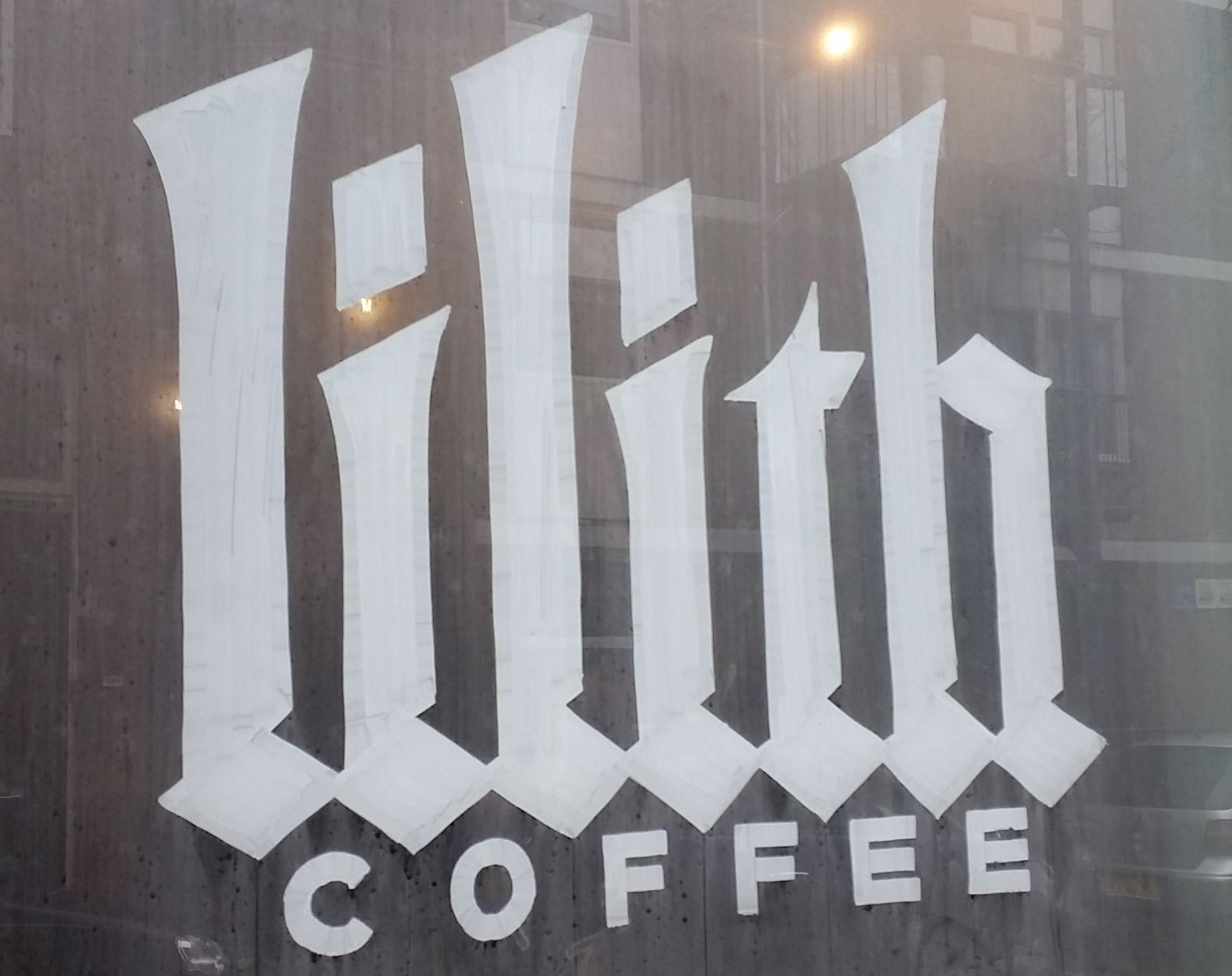 Lilith ontbijt hotspot Rotterdam